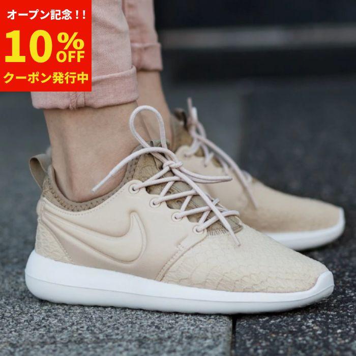 3980円以上で送料無料 クーポンでさらにお得 オープン記念 10%割引 Nike Roshe Two 日本全国 送料無料 SE ナイキ レディース 881188-100 ツー ランニングシューズ メーカー直送 スニーカー ウィメンズ ロシェ 04EB-313011455824