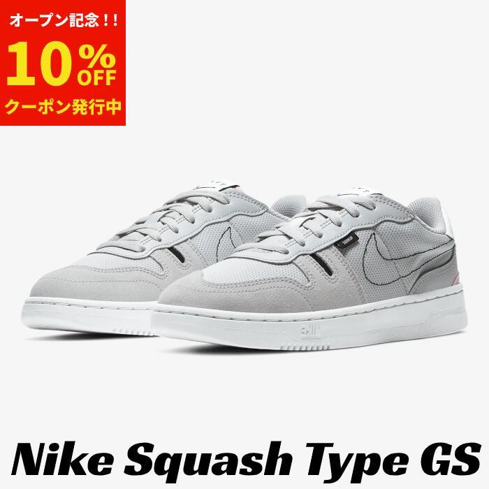 3980円以上で送料無料 クーポンでさらにお得 オープン記念 人気海外一番 10%割引 Nike Squash Type GS ナイキ スカッシュ キッズモデル 品質保証 スニーカー レディース CJ4119-002 ウィメンズ ランニングシューズ タイプ 大人も履ける 06OK-CJ4119-002