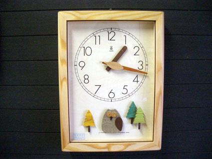 「キコリの時計」 木の電波時計 【森の電葉時計 (フクロウ振子)】