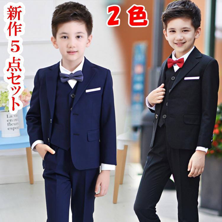 2d59d7937ef55 楽天市場 入学式 卒業式 男の子 入学式スーツ 男の子フォーマルスーツ ...
