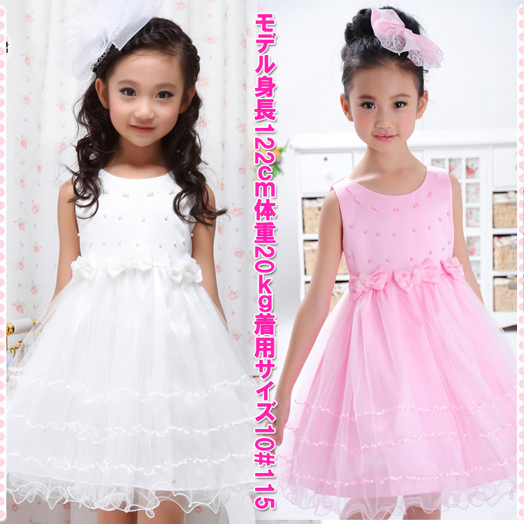 Kids Fashion Presentation Dress Children Dresses Kids Dresses Girls