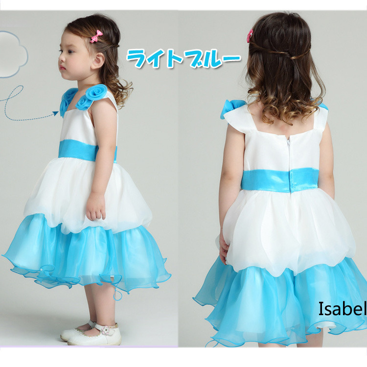 kids-fashion | Rakuten Global Market: Presentation dress formal ...