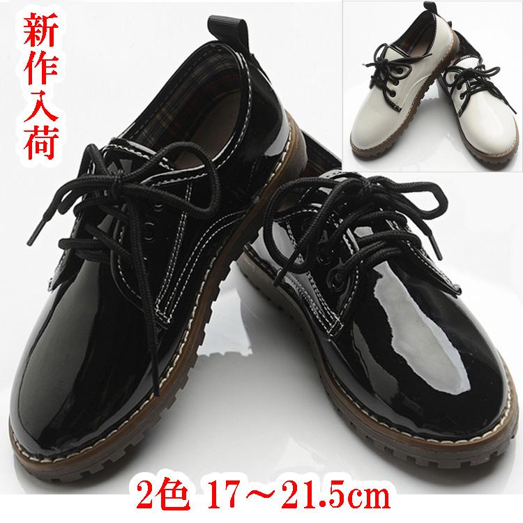 c14d098b5ced9 男の子フォーマル靴発表会フォーマルシューズ男子キッズシューズキッズシューズ子供靴子供シューズ