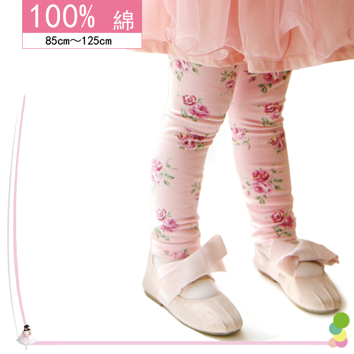 aee91aa22076f White kids baby maternity kids ' socks & tights spats leg warmers  kids ...