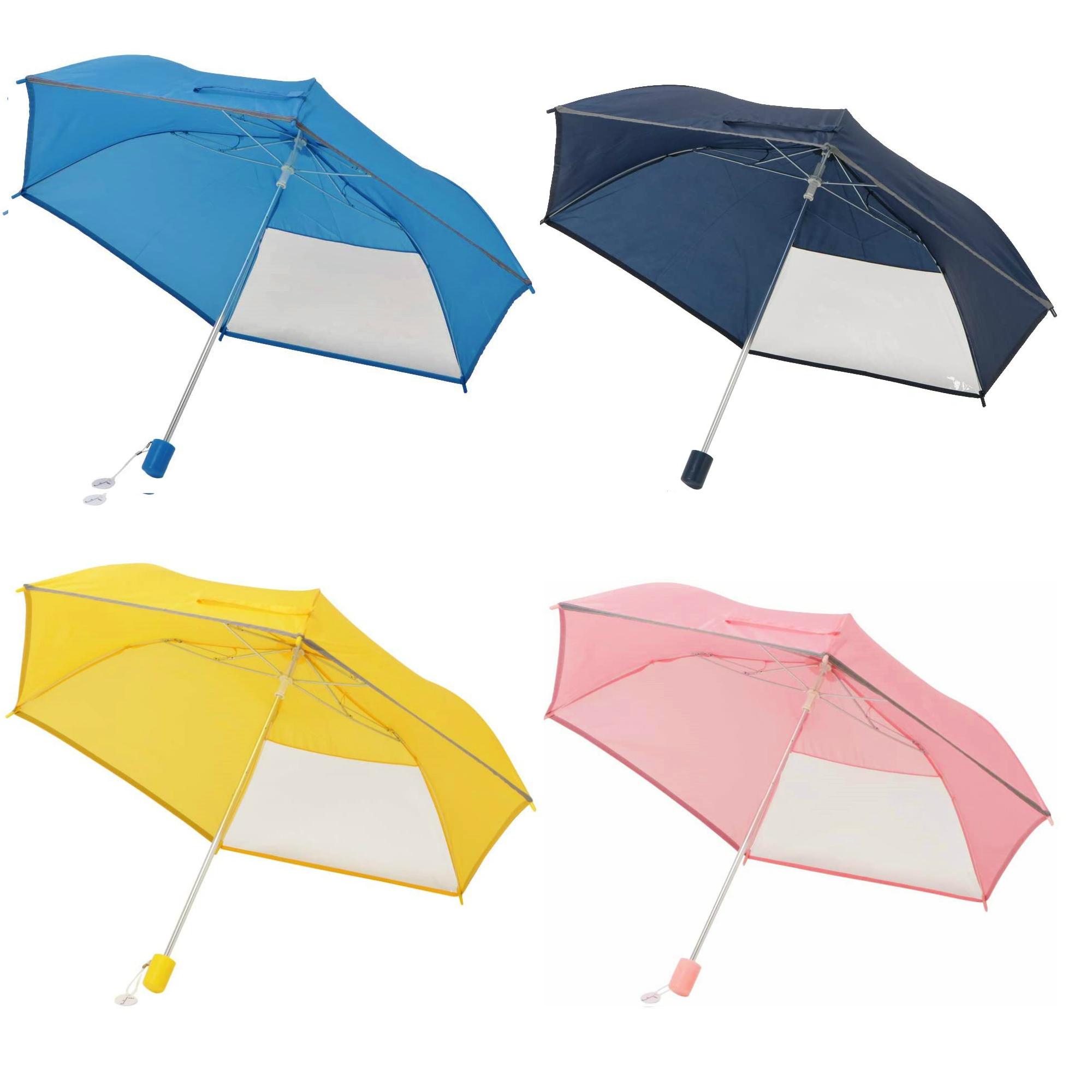 キッズインワン 通学用折りたたみ傘