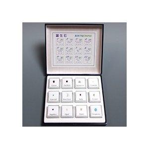 【送料無料&水晶サービス】 東京サイエンス 誕生石標本 12種