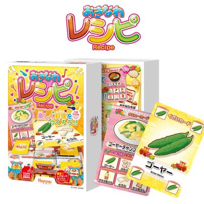 カードゲームレシピ沖縄料理編初回限定レアカードセット付ホッパーエンターテイメント