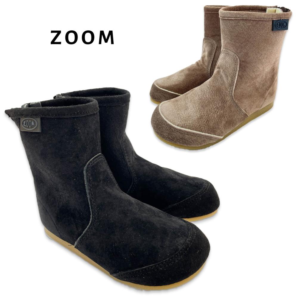 ≪ズーム ピープ≫Z1785 付与 19cm 20cm 21cm 黒 茶Soft ブーツ PEEP 靴 スエード SEAL限定商品 Pecos ZOOM
