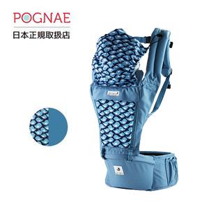POGNAE ポグネー ヒップシートキャリア ORGA(オルガ)【日本正規取扱店】【送料無料】/PG-HIPSEAT-ORGA