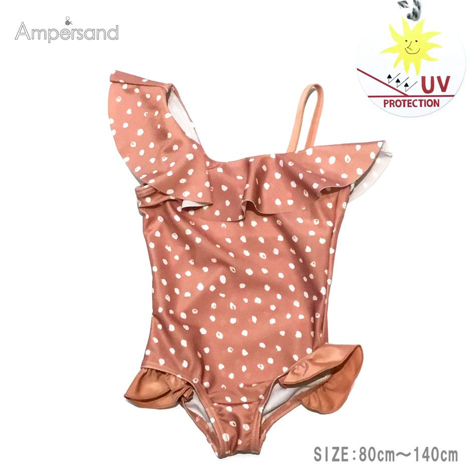 アンパサンド メール便OK UV加工 グレイッシュピンク アシンメトリーデザイン 着ると可愛い 女の子水着 世界の人気ブランド ランダムドット 信頼 ワンピース水着 ampersand