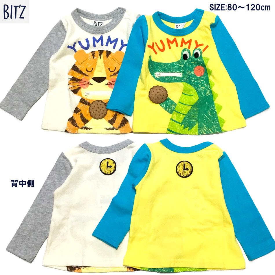 メール便OK ビッツ 綿100% 本体 低価格化 やわらかい薄手生地 クッキーを食べる動物 BIT'Z 80cm~95cmサイズは肩開きスナップボタン付き 長袖Tシャツ 出色
