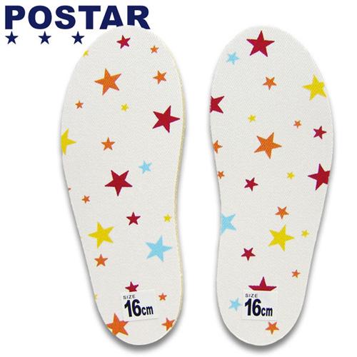 これは便利 こんなの探してた 子供靴用中敷き サイズ調整に 子供靴用インソール 信憑 輸入 POSTAR