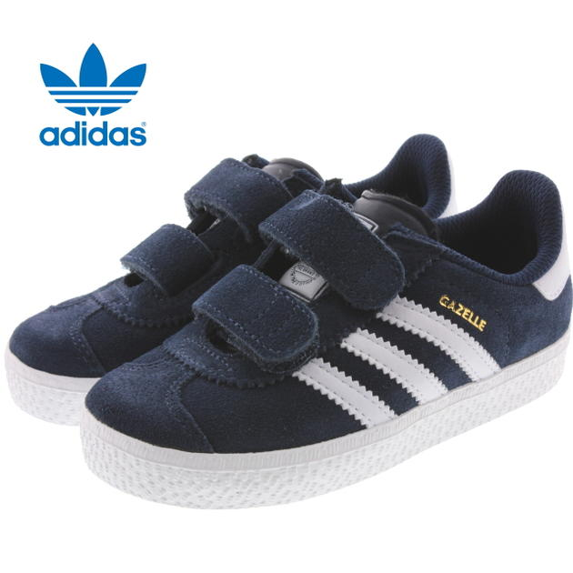 Buy Cheap Kids Gazelle Off46% Adidas >A Off46% Gazelle Discountdiscounts 2f30de