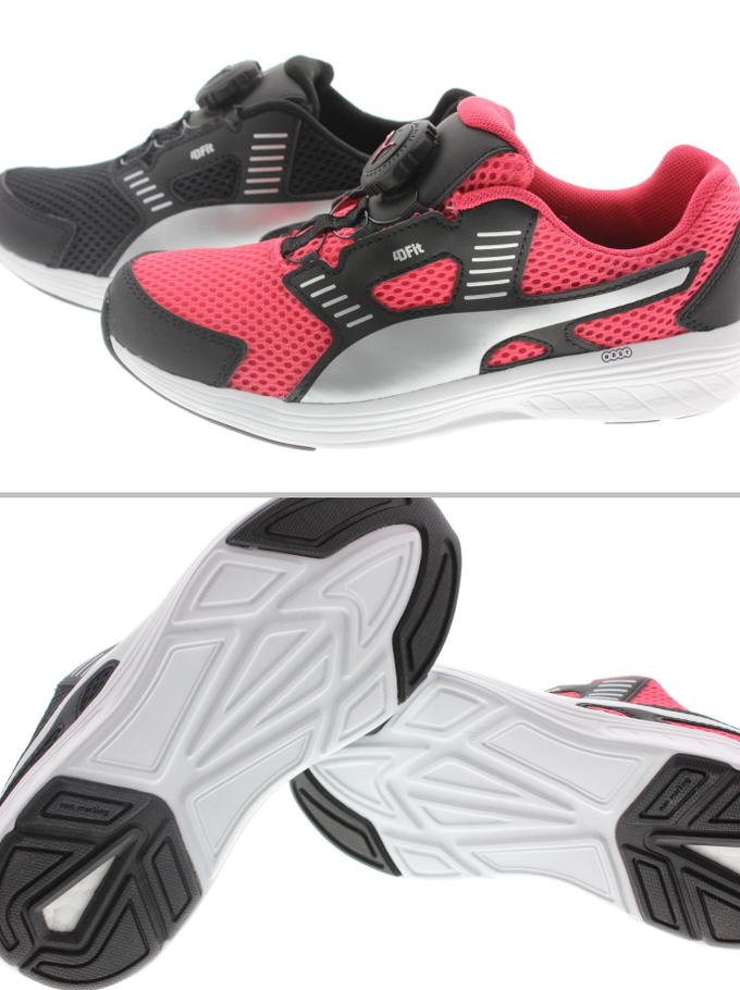 Child Puma PUMA sneakers NRGY driver disk PS NRGY DRIVER DISC PS 190997  caster gray   Puma silver (01) paradise pink   Puma silver (02) f08ae53cd