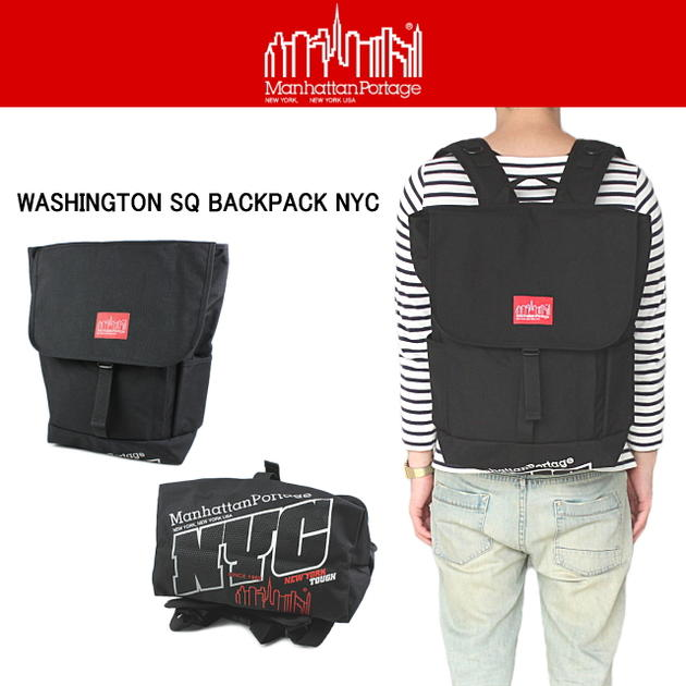 送料無料 マンハッタンポーテージ Manhattan Portage ワシントン SQ バックパック NYC ブラック/レッド (2016SS) 1220-NYC-16SS [BG]【FKOH】