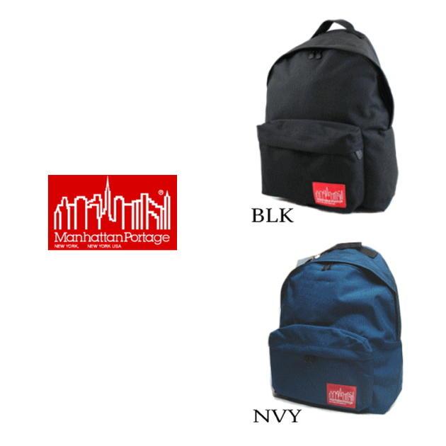 定番 マンハッタンポーテージ Manhattan Portage バッグ ビッグ アップル バックパック 1210 ブラック(BLK) レッド(RED) ネイビー(NVY) ダークネイビー(DNVY)[BG]