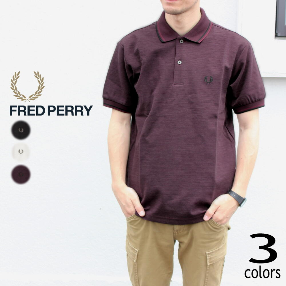 [ネコポス配送可] フレッドペリー FRED PERRY チェンジ ティップド ポロシャツ CHANGE TIPPED POLO SHIRT F1824 07(ブラック) 10(ホワイト) 17(マホガニー) [WA]【GOOJ】