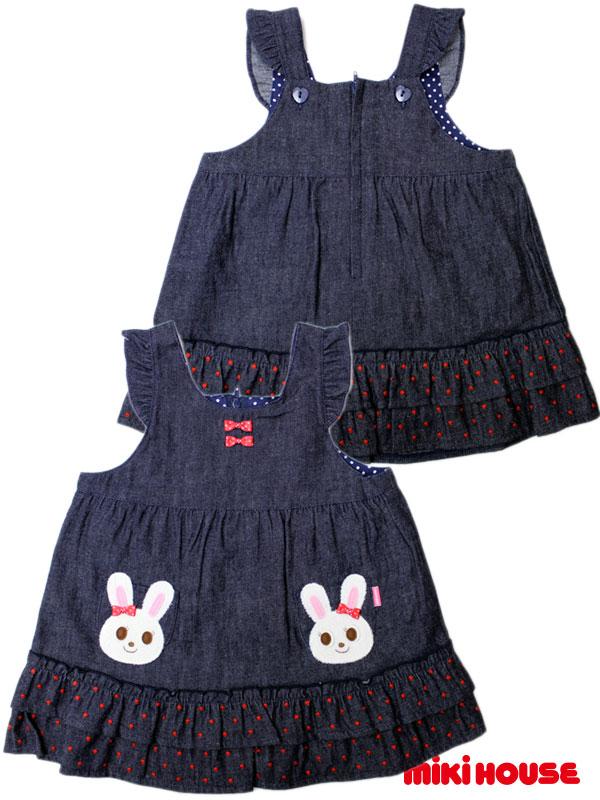 送料無料 ミキハウス mikihouse ツインうさこデニムジャンパースカート 80cm 90cm 13-1801-565 セール対象外 ノベ対象 子供服 キッズ ベビー ジュニア