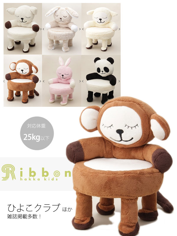 Miraculous The High Chair Kids Who Are Targeted For Outside Nobe Targeted For Ribbon Peppermint Chair Animal Chair Cave Pile Chair Chihuahua Monkey Rabbit Panda Gmtry Best Dining Table And Chair Ideas Images Gmtryco