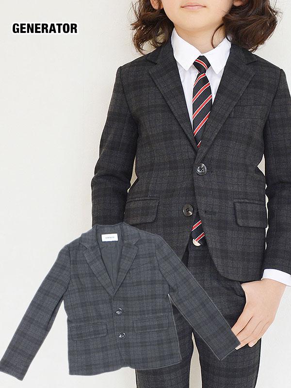 送料無料 ジェネレーター スーツ 2ボタンテーラードジャケット(BKチェック)(130・140)962110 セール対象外 ノベ対象 子供服 キッズ ジュニア 男の子 フォーマル