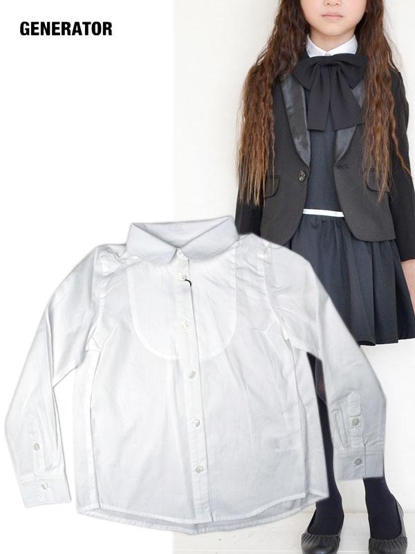 女の子 フォーマル 白 ホワイト 無地 シャツ 入学式 送料無料 ジェネレーター スーツ ガールズ ドレスシャツ(150・レディースS)048103 子供服 キッズ ジュニア セール 40%OFF SALE[コンビニ受取]