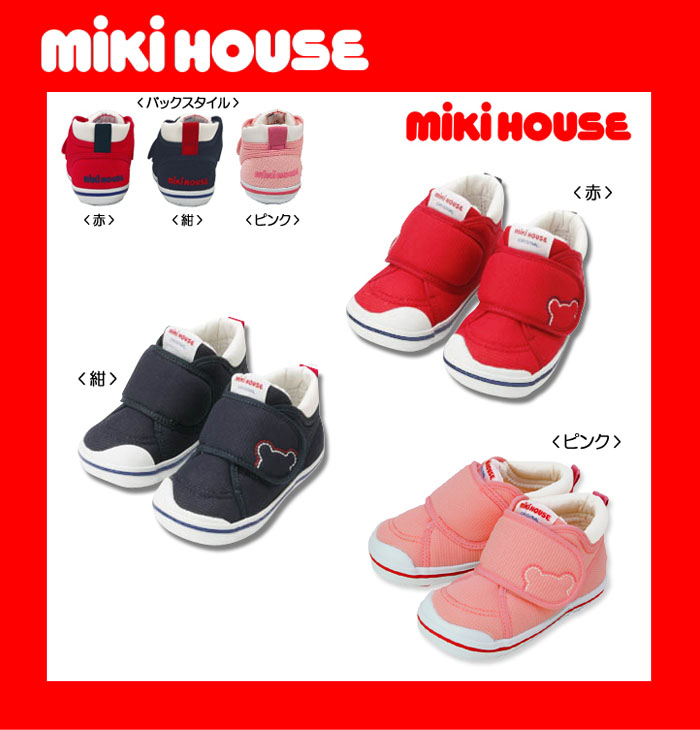 (SALE除外品) プッチー☆セカンドべビーシューズ Hello! mikiHOUSE (13cm-16cm) (ミキハウス) [11-9311-970]