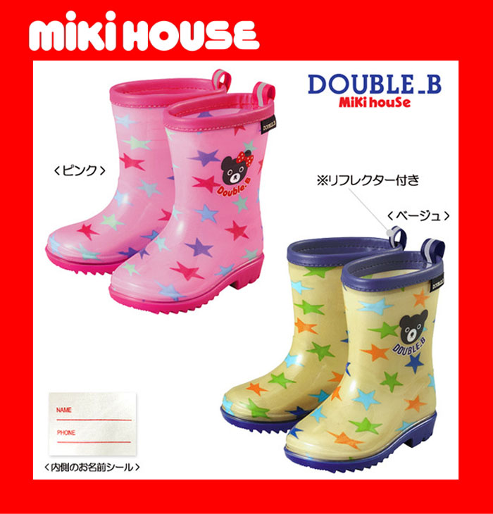 Baby Children Cloth CLIP ○×○☆ Patterned Stars Rain Boots Boots Classy Patterned Rain Boots
