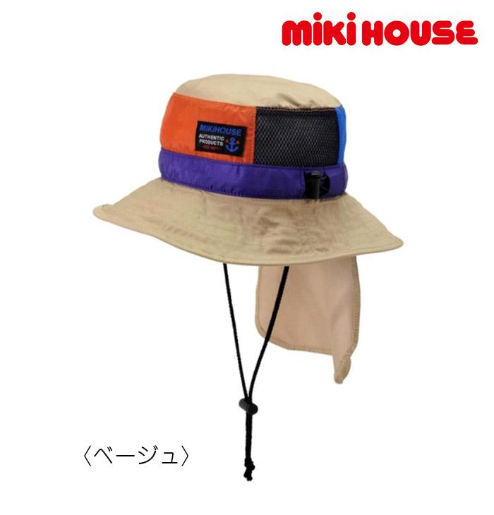 ●ネコポス便送料無料 ●【MIKI HOUSE★ミキハウス】日よけカバー付き☆サファリハット(帽子)