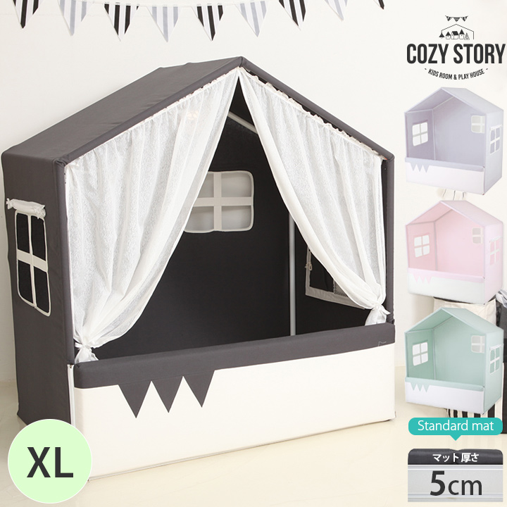 キッズベッド ベッドハウス プレイハウス XLサイズ スタンダード 5cm マット付き 子供 赤ちゃん 北欧 屋根 キャノピー 子供部屋 COZY STORY