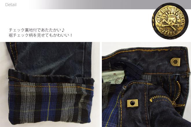 NEW YORK PAPA(new york papa)BULE DENIM笔直粗斜纹布(超过有衣料的6480日元是购买《韩国童装》100cm)