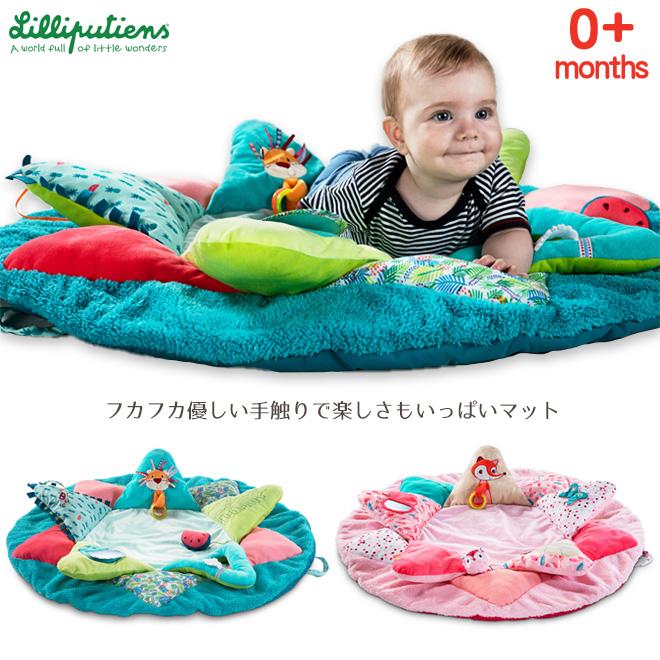 ≪送料無料≫lilliputiens リリピュション プレイタイムマット赤ちゃん 子供 キッズ マット プレイマット お昼寝 おもちゃ ラトル 80cm×80cm 出産祝い プレゼント