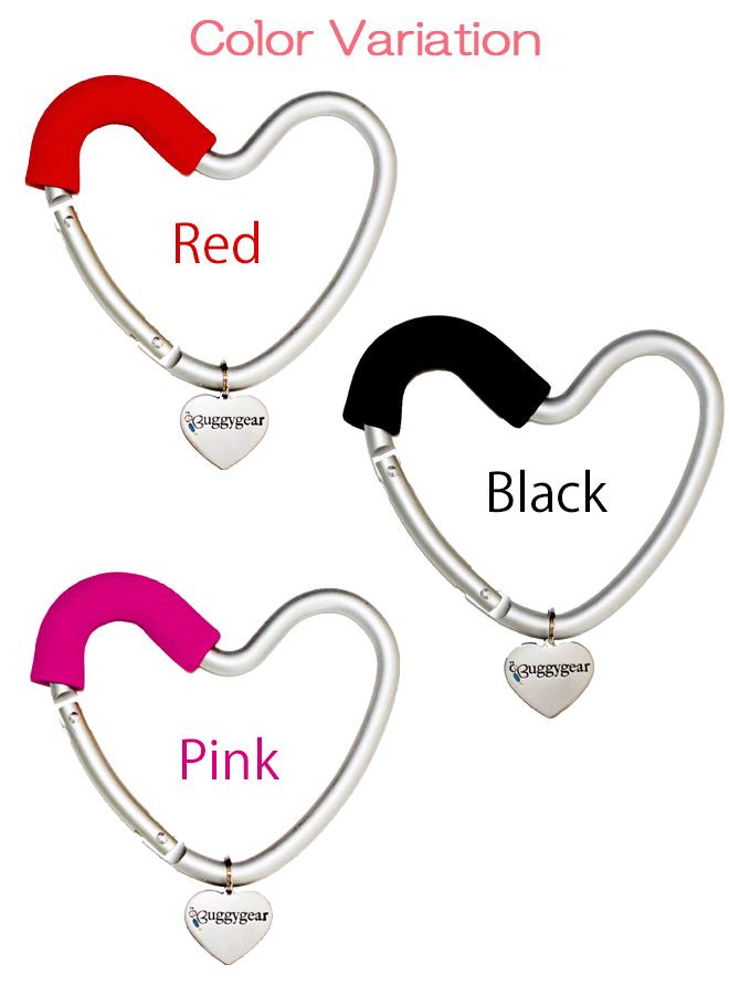 Red//Silver Buggygear Heart Hook