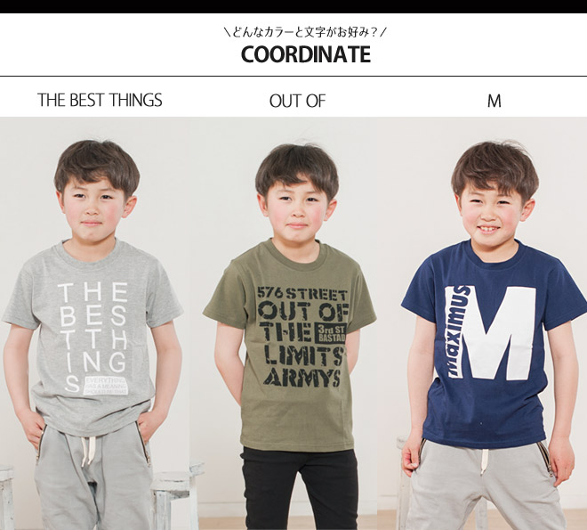 """Korea kids clothes choose from 9 different cool series long-sleeve t-shirt wear after 750 Yen! More than 6300 yen (tax included) purchased """"fashionable キッズミオ? t 100 cm 110 cm 120 cm 130 cm at"""