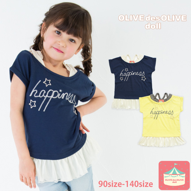 "Olive de olive OLIVE des OLIVE doll olive de olive happines layered style tunic over 3,200 yen with your purchase (not subject to cash on delivery) ""kids clothes kids Mio: 90 cm 100 cm 110 cm 120 cm 130 cm girl short sleeve T shirt summer"