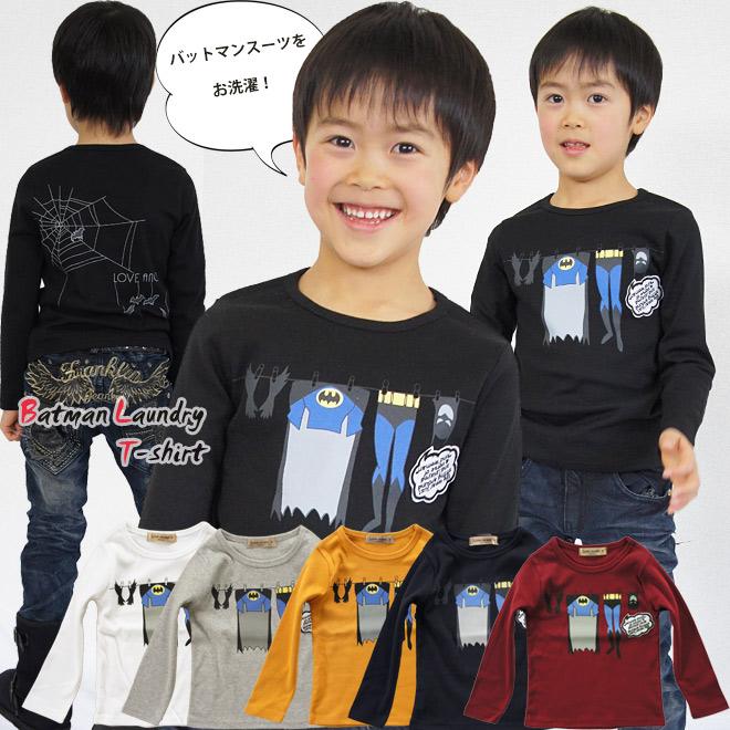 Stock as long as 1000 yen uniform Korea kids clothing bargain products LOVE ANGEL laundry Batman t-shirt 4200 yen (tax included) more than you buy in (cash out) s fashionable キッズミオ? t 100 cm 110 cm 120 cm 130 cm-140 cm 150 cm-160 cm