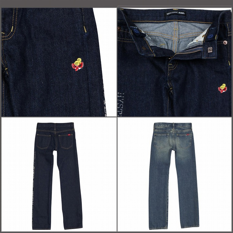 3-12 Years La Redoute Collections Big Boys Super Tough Slim Fit Jeans
