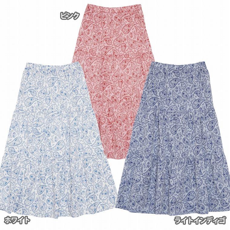 Hystericmini ヒステリックミニ MINI PAISLEY総柄 コーマシャンブレーロングスカート