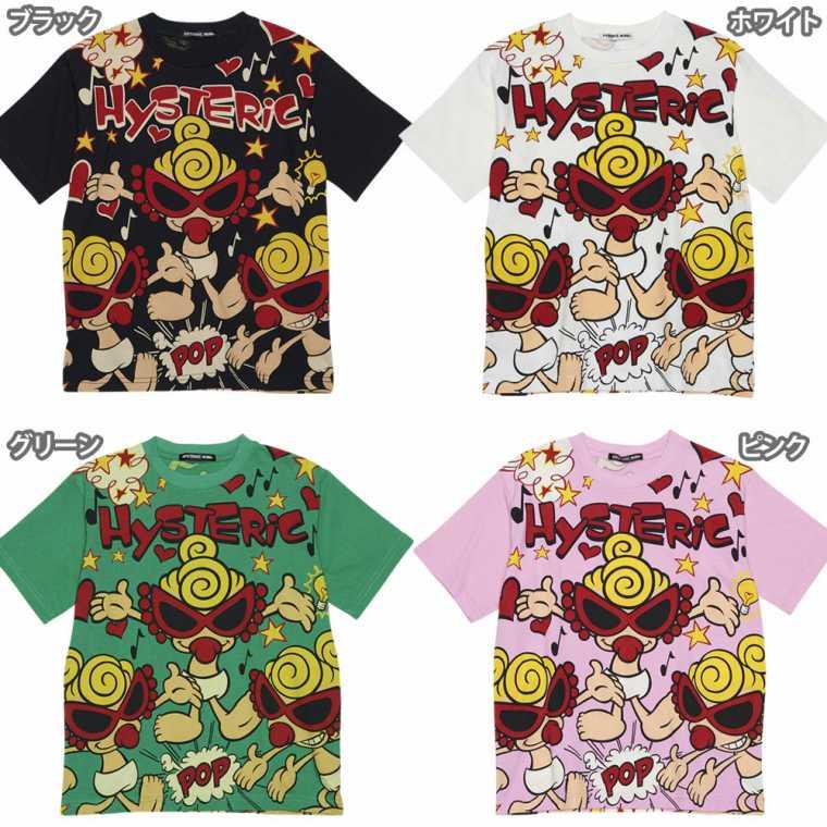Hystericmini ヒステリックミニ POP'N BEATパネルプリント 半袖Tシャツ