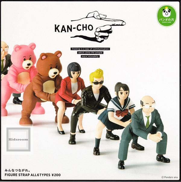 [Gacha Gacha Complete set]KAN-CHO set of 6