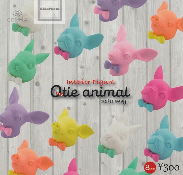 Interior Figure Qtie animal球杆球座动物~Series Baby~