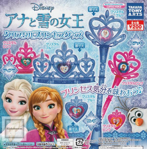安娜和雪女王水晶公主玩具 ★ 所有 6 件
