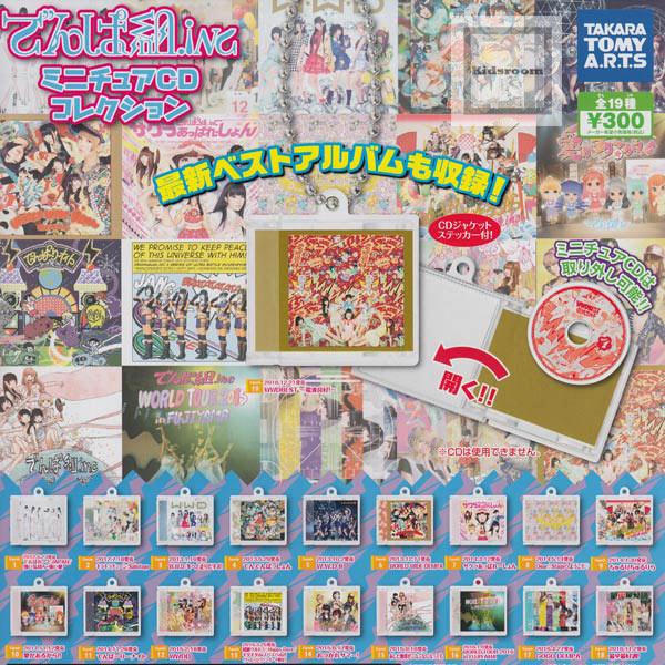 【コンプリート】でんぱ組.inc ミニチュアCDコレクション ★全19種セット