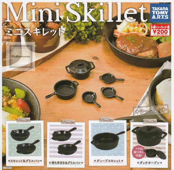 含有Mini Skillet小喜欢让秘密的★全5种安排