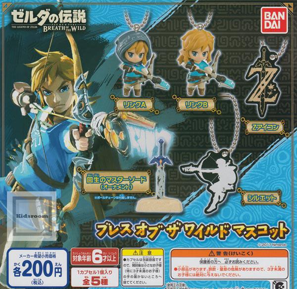 Gacha Complete Set The Legend Of Zelda BREATH OF THE WILD Mascot Swing 5