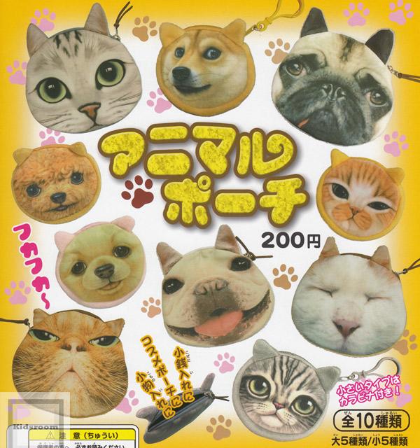 Kidsroom rakuten global market gacha gacha complete set gacha gacha complete set animal porch set of 10 sciox Image collections