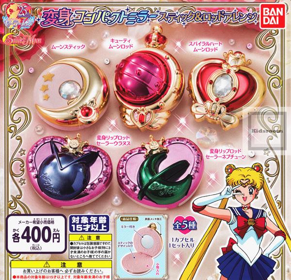 Bandai Sailor Moon Gashapon transformation Compact Mirror Figure Vol 2 Set of 5