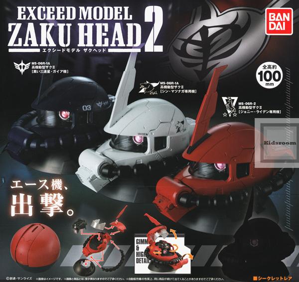 機動戦士ガンダム EXCEED MODEL ZAKU HEAD 2 ザクヘッド ☆全4種セット