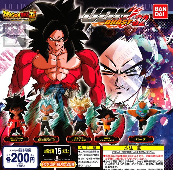 Kidsroom Gacha Gacha Complete Set Dragon Ball Super Udm Burst 32
