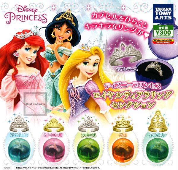 Gacha Gacha Complete Set Disney Princess Royal Tear Ring Selection Set Of 6