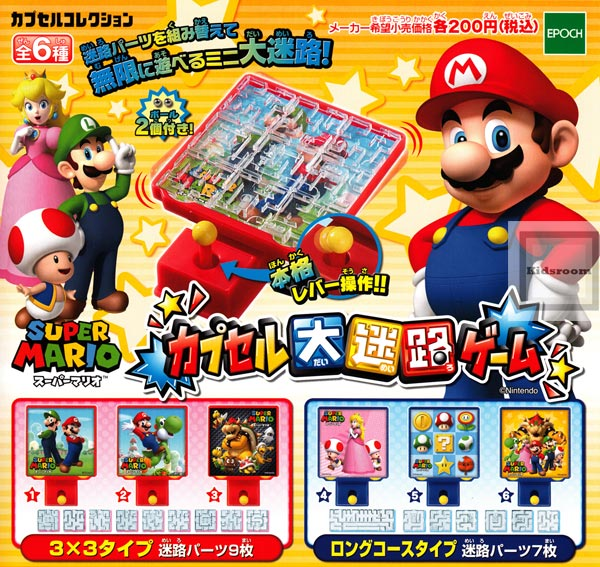 Image result for epoch mario capsule maze game